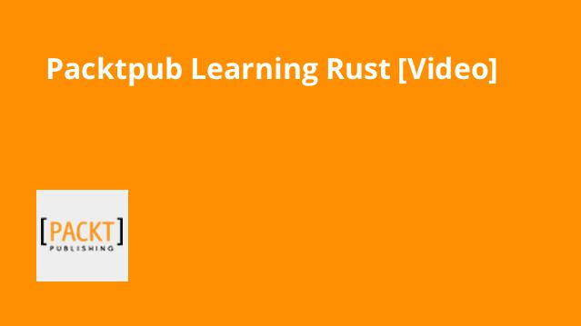 packtpub-learning-rust-video